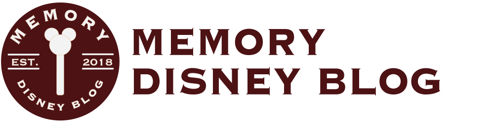 Memory Disney Blog and Castle Vacations by Robert
